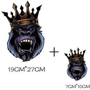Термотрансфер Король обезьяна (2 шт)